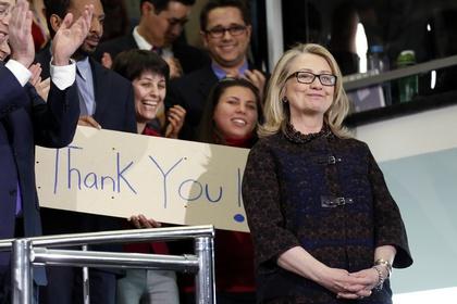 Хиллари Клинтон покидает Госдепартамент
