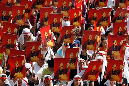 Активисты группировки «Революционный народно-освободительный фронт»
