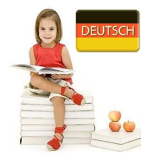 учим немецкий дома img-1