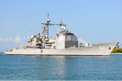 Крейсер ВМС США Chancellorsville