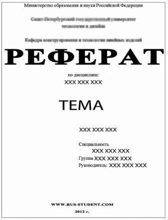 Интернет в украине заказать