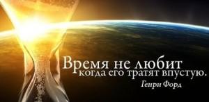 афоризм про жизнь123