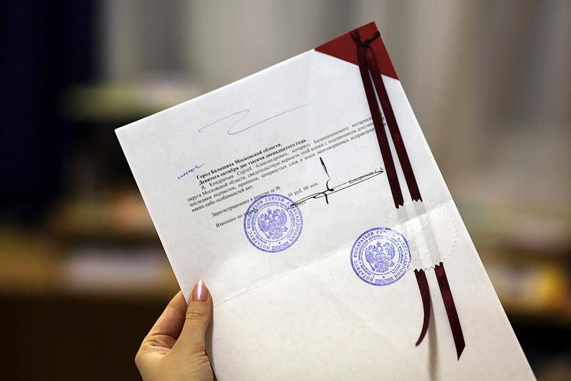 Нотариально заверенный перевод документа