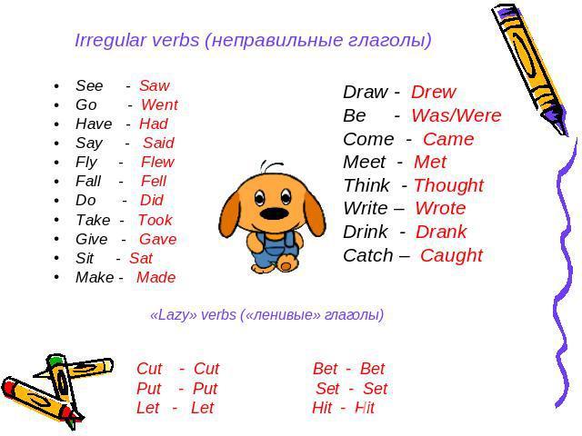 3 формы глагола ловить в английском языке