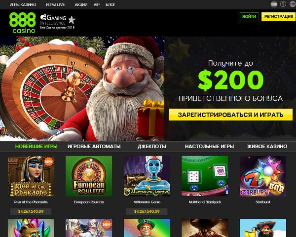 Казино х официальный сайт бесплатные игровые автоматы онлайн 777