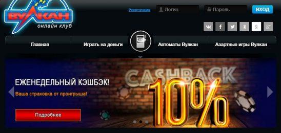 Игровые автоматы бесплатно без регистрации книжки