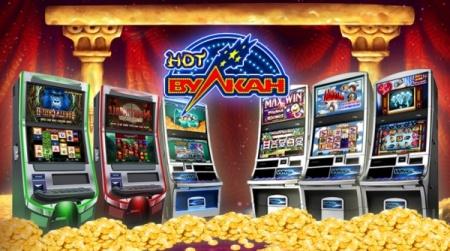 Казино вулкан автоматы бесплатно умер из фильма казино