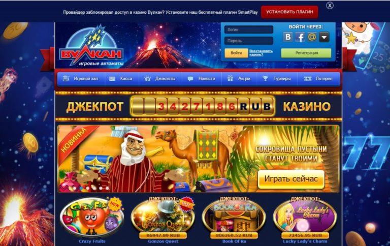 Одноклассники казино вулкан видео выигрышей в казино вулкан